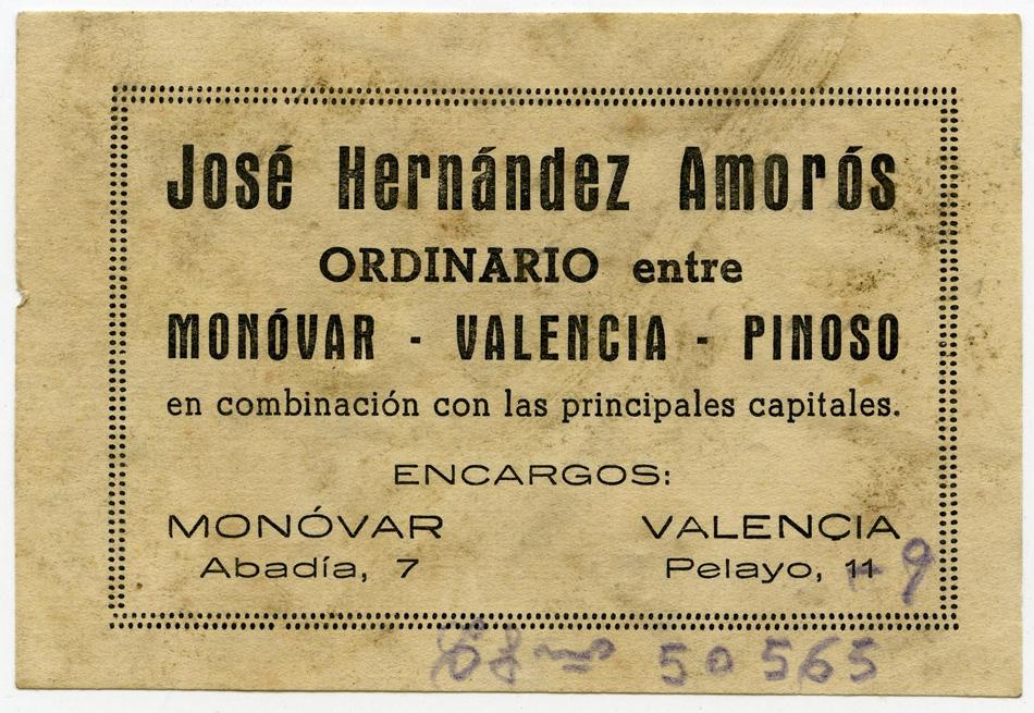 AHM-josegarcia199